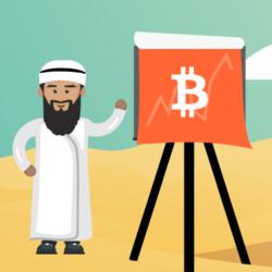 Криптовалюты и Исламские Финансы
