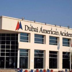 Бизнес на образовании в Дубаи