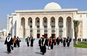 Образование в ОАЭ