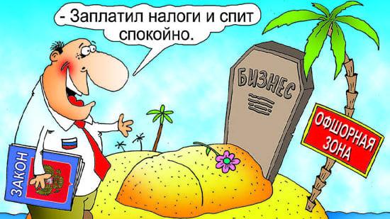 5 Главных вопросов Россиян об автоматическом обмене налоговой информацией между ОАЭ и Россией.